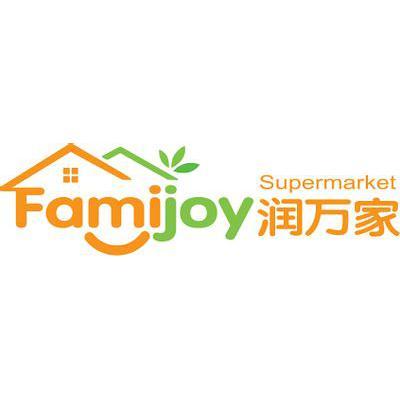 Famijoy Flyer - Circular - Catalog