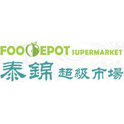 Online Food Depot Supermarket flyer