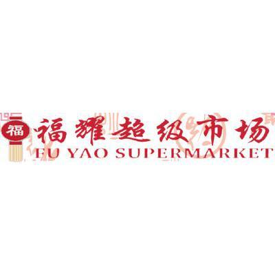 Online Fu Yao Supermarket flyer