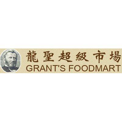 Online Grant's Foodmart flyer