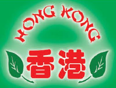 Online Hong Kong Food Market flyer