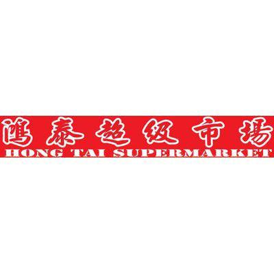 Online Hong Tai Supermarket flyer