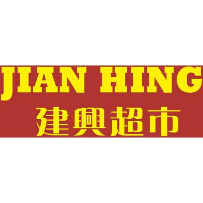 Online Jian Hing Supermarket flyer
