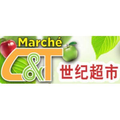 Le Magasin Marché C&T - Alimentation & Épiceries