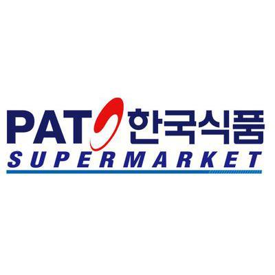 Online Pat Mart flyer