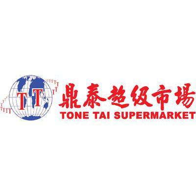 Online Tone Tai Supermarket flyer