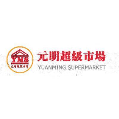 Online Yuan Ming Supermarket flyer